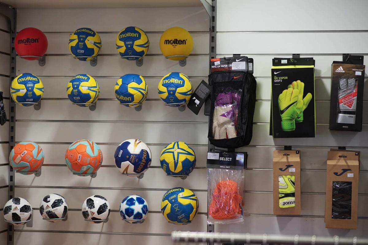 Trgovina sportske opreme u Bjelovaru