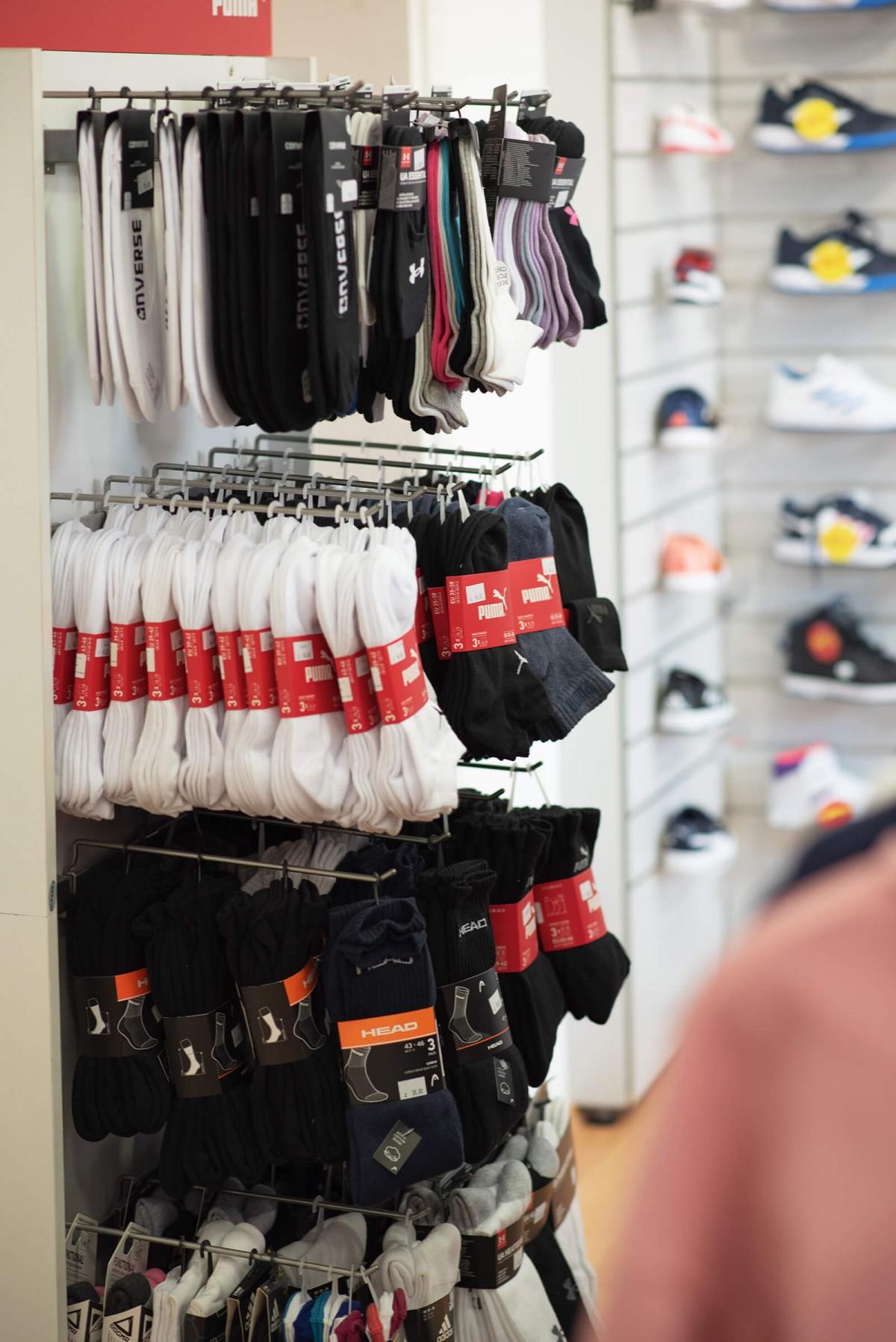 Maloprodaja sportske odjeće i obuće u Bjelovaru